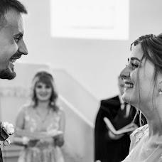 Wedding photographer Iryna Mandryka (irma15). Photo of 11.05.2018