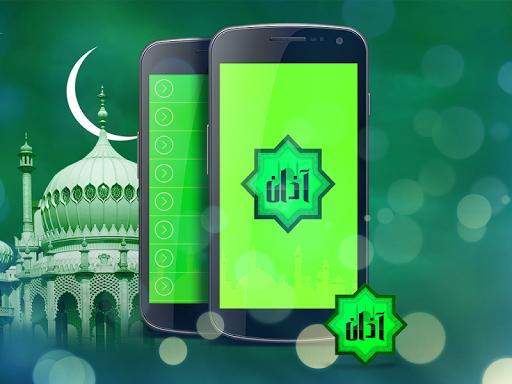 Azan - Athan Muslim MP3