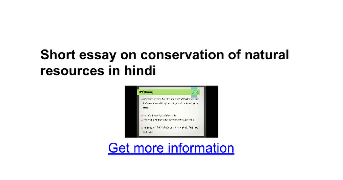 short essay on conservation of natural resources in hindi google  short essay on conservation of natural resources in hindi google docs