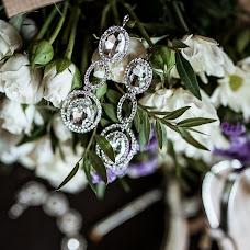 Wedding photographer Irina Kraynova (kraynova13). Photo of 28.09.2017