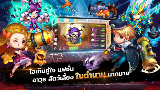 Garena DDTank Thailand 1.2.10 gameguardianapk.xyz 13