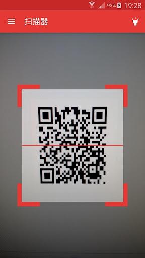 ScanDroid QR和条形码扫描仪