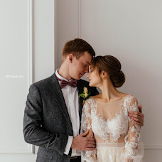 Wedding photographer Tatyana Shevchenko (tanyaleks). Photo of 02.02.2018
