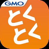 GMOとくとくポイント