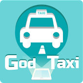 God Taxi 85 - Get a taxi in HK