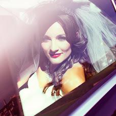 Wedding photographer Aleksandr Sklyar (AlexanderSklyar). Photo of 30.11.2013