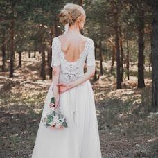 Wedding photographer Tanya Bruy (tanita). Photo of 20.09.2017