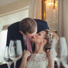 Wedding photographer Nikita Nikitin (nikitinn). Photo of 18.04.2016