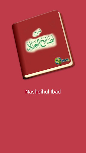 Nashoihul Ibad