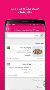 App SnappFood سفارش انلاین غذا APK for Windows Phone