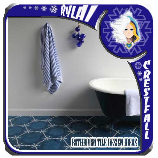浴室瓷砖设计理念 生活 App LOGO-硬是要APP