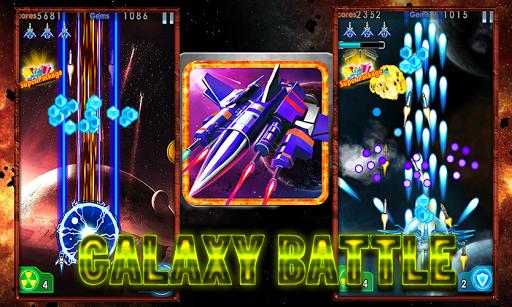 Galaxy Battle - Hero Legends
