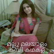 മല്ലു മലയാളം കമ്പി കഥകള് APK icon