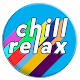 Chill & Relax Radio for PC Windows 10/8/7