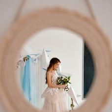 Wedding photographer Ekaterina Manaenkova (lapick87). Photo of 10.04.2018