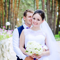 Wedding photographer Aleksandr Pavlenko (Olexandr). Photo of 01.05.2018