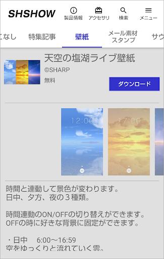 SHSHOW 6.09.030 PC u7528 3