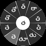 Swarachakra Telugu Keyboard