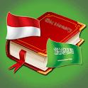 kamus indo arab pro terbaru icon