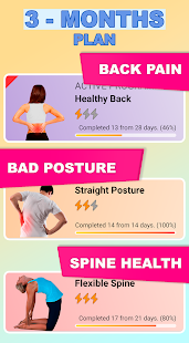 Healthy Spine & Straight Posture - Back exercises Screenshot