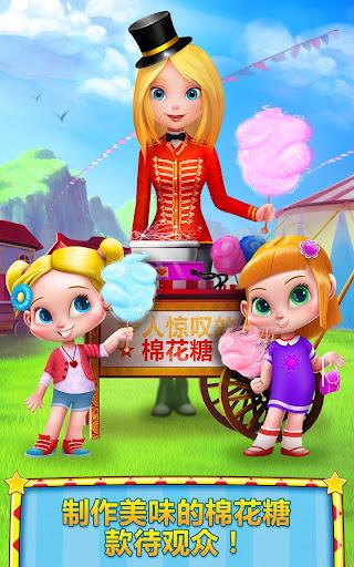 莉莉与利奥——疯狂马戏团日