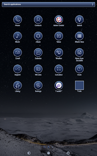 The night sky Theme Screenshot