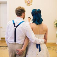Wedding photographer Irina Istomina (IrenIstomina). Photo of 29.09.2018