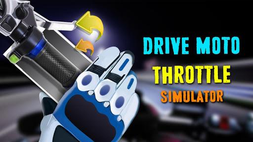 驾驶摩托油门模拟器