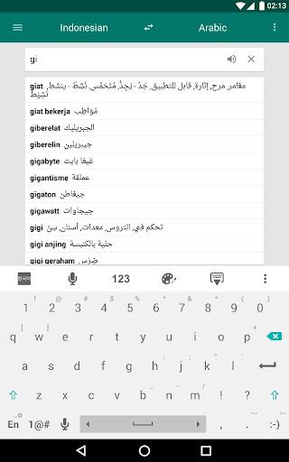 Kamus Arabic Indonesian screenshot 5