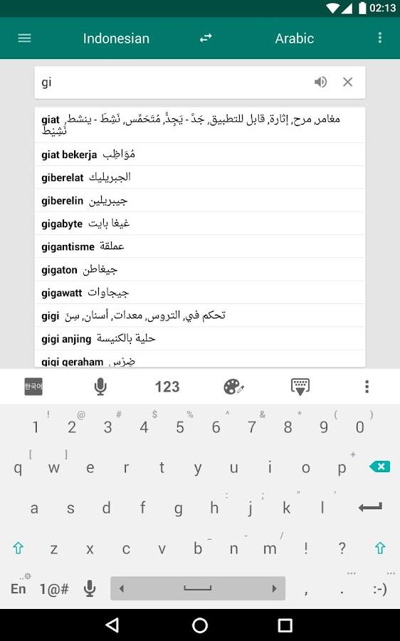 Kamus Bahasa Arab Untuk Hp Nokia Jadul Murah