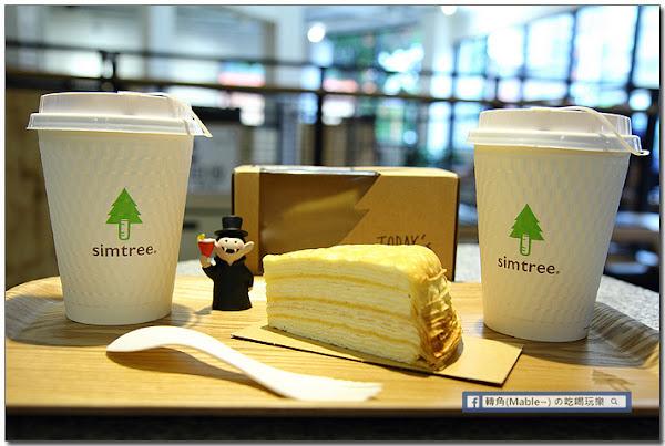 興趣 x Simtree 中正旗艦店 精品咖啡 高雄咖啡