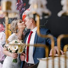 Весільний фотограф Юлия Дубовицкая (dubov1987). Фотографія від 04.06.2019
