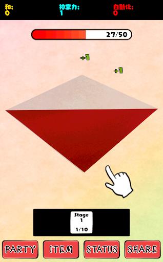 Origami -God Hand- 1.2 Windows u7528 2