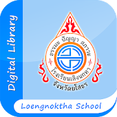 Loengmpktha School Digital Library