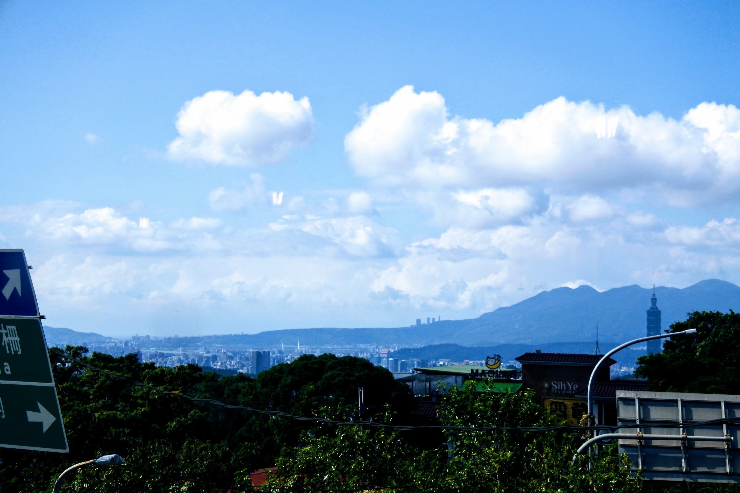 Taipei 101 from afar