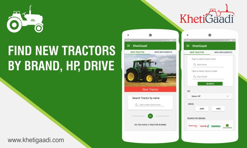 New & Old Tractors- KhetiGaadi- screenshot