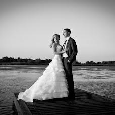 Wedding photographer Evgeniy Pirog (Pirog). Photo of 31.08.2015