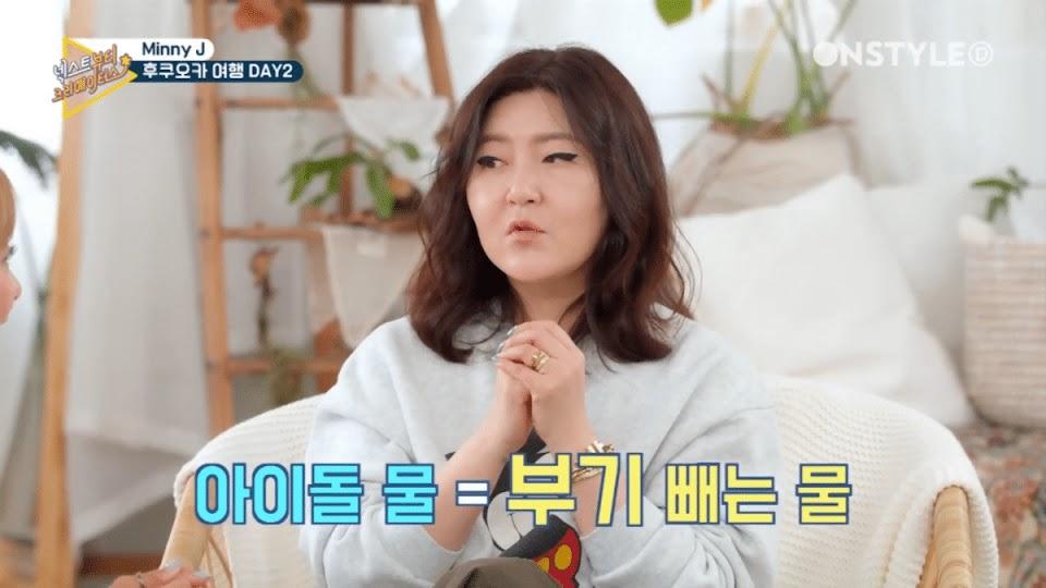 han hye yeon luna 1