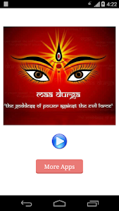 Durga Chalisa screenshot 0