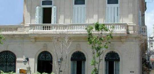 Palacio San Miguel Boutique