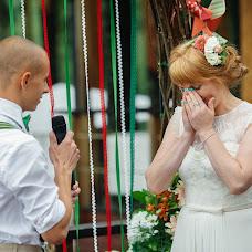 Wedding photographer Anastasiya Baykova (anasstassia). Photo of 29.08.2014