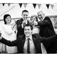 Wedding photographer Aleksandr Arkhipov (Arhipov). Photo of 27.02.2015