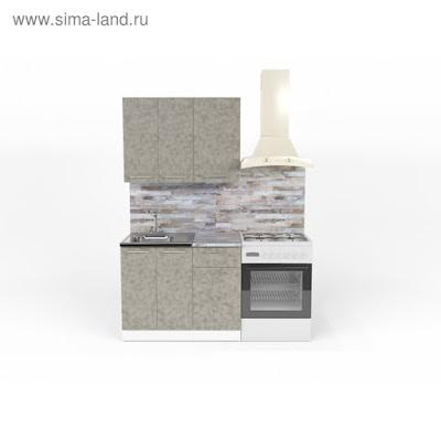 Кухонный гарнитур Валерия мини 2 1000 мм