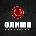 БК Олимп APK