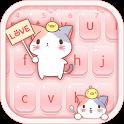 Pink pet keyboard icon