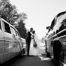 Wedding photographer Svetlana Boyarchuk (svitlankaboyarch). Photo of 03.11.2018