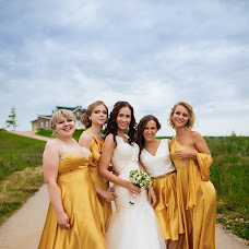 Wedding photographer Darya Bastanskaya (DariyaBastanskay). Photo of 13.09.2017