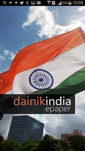 Dainik India Epaper