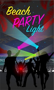Party Light (free)- screenshot thumbnail