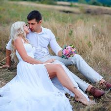 Wedding photographer Darina Limarenko (andriyanova). Photo of 01.11.2016